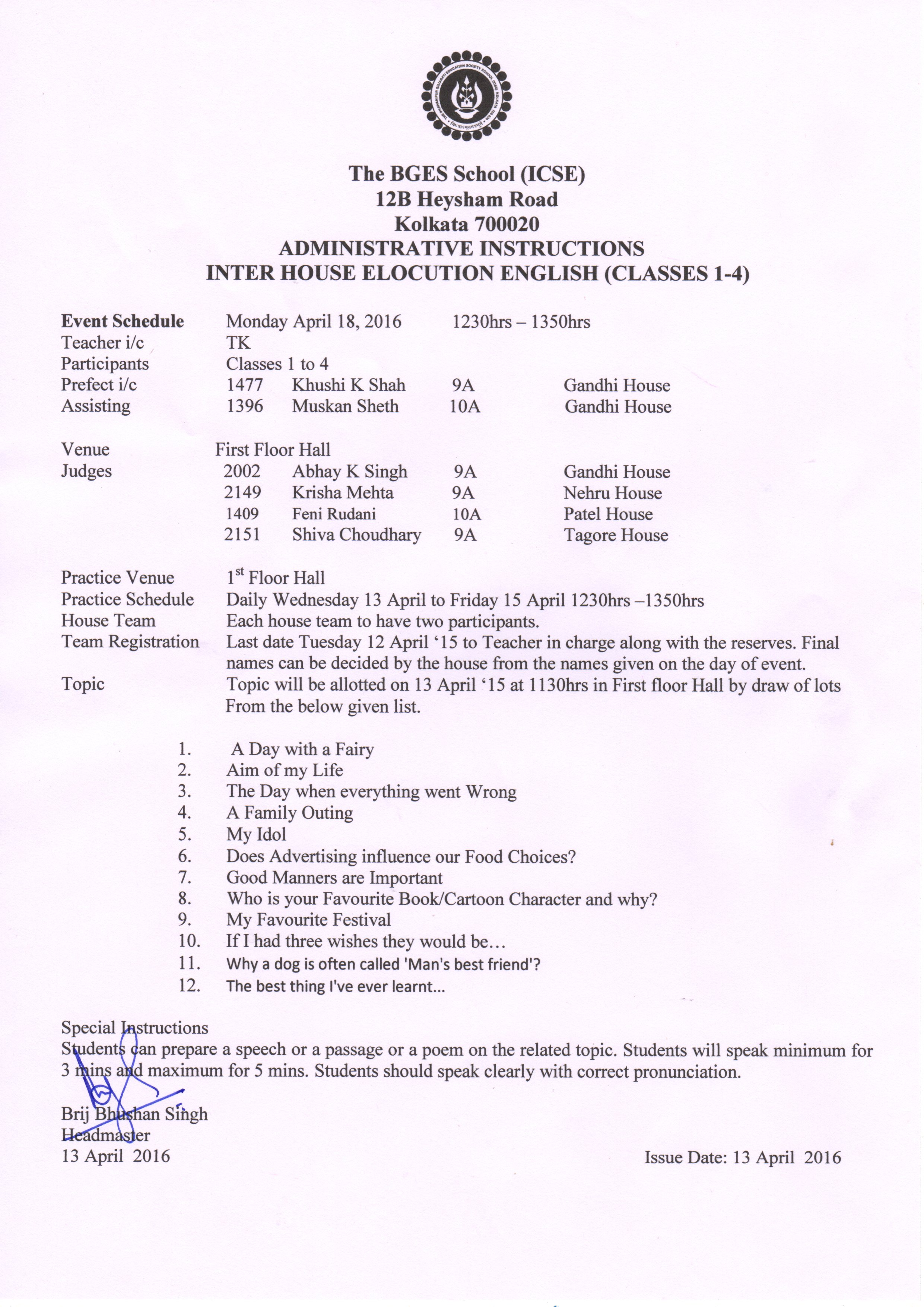 essay writing competition notice  essay writing competition notice at new delhi by msad kanglaonline