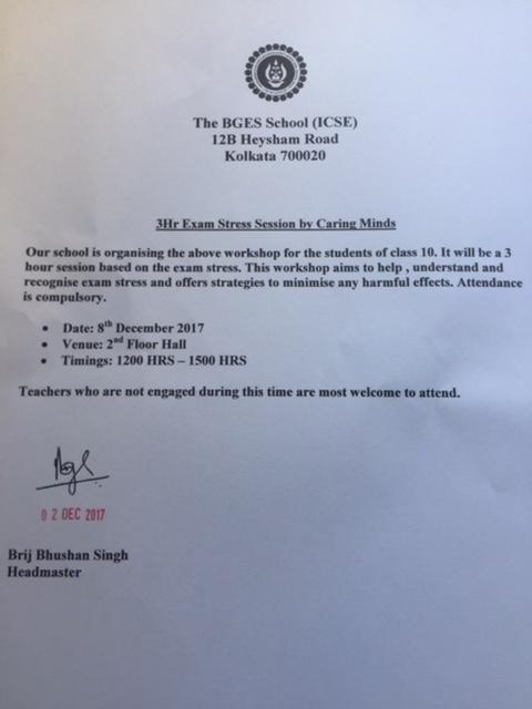 Archive Notice - The BGES School (ICSE)
